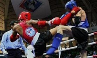 00945105 - تشکیل کمیته کیکبوکسینگ با هدف گسترش ورزش همگانی