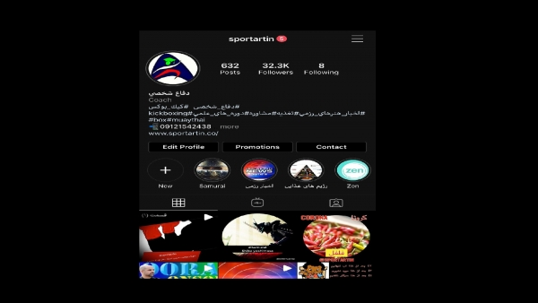 665e3353c5a0a1298b58f0408e39e998 L - اولین پیج اینستاگرامی خبری دنیای رزمیکاران حرفه ای