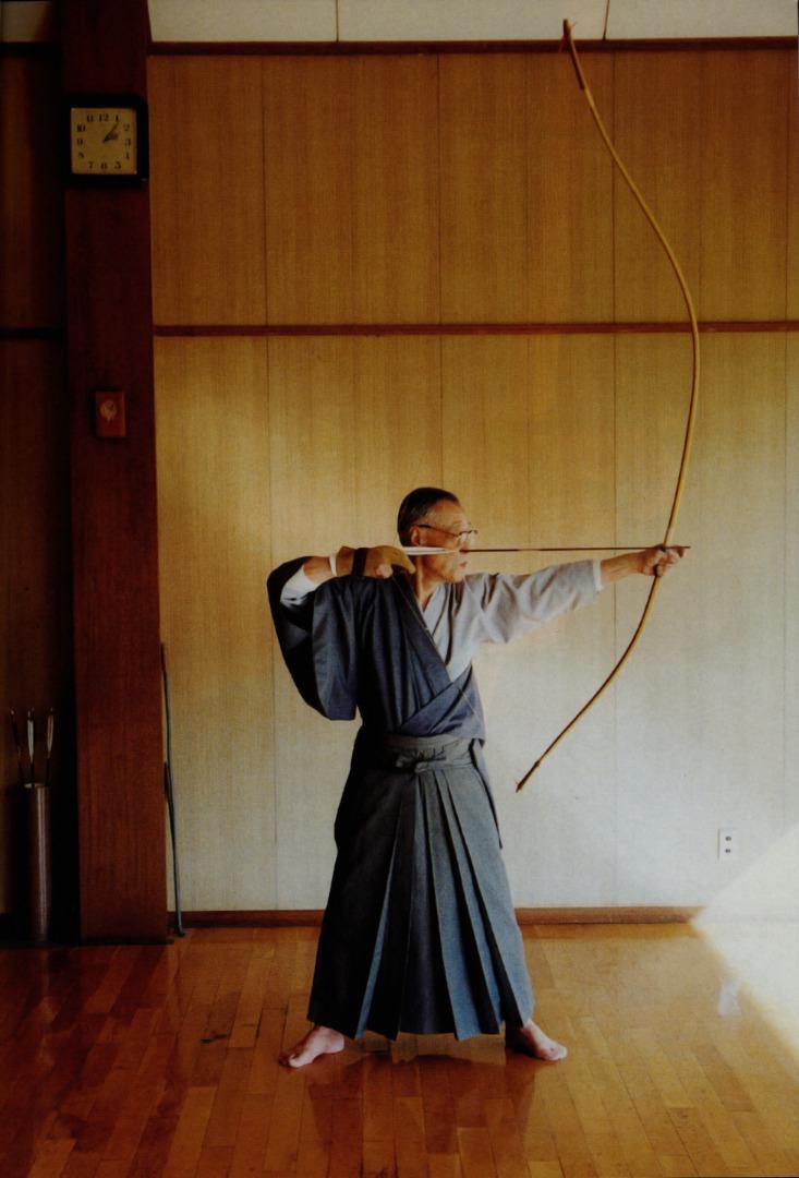 معرفی کیوجوتسو